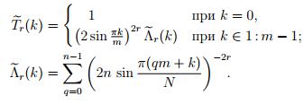 Интерполяция замкнутых кривых - 7