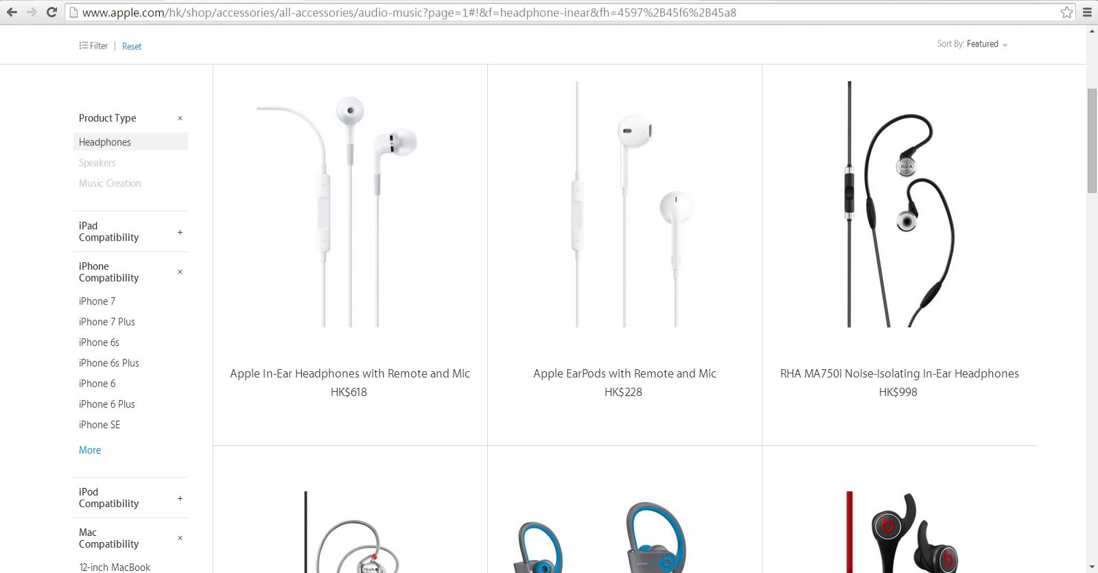 Сегодня презентация Apple: чего ожидать - 7