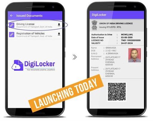Водительские удостоверения в Индии теперь может заменять смартфон