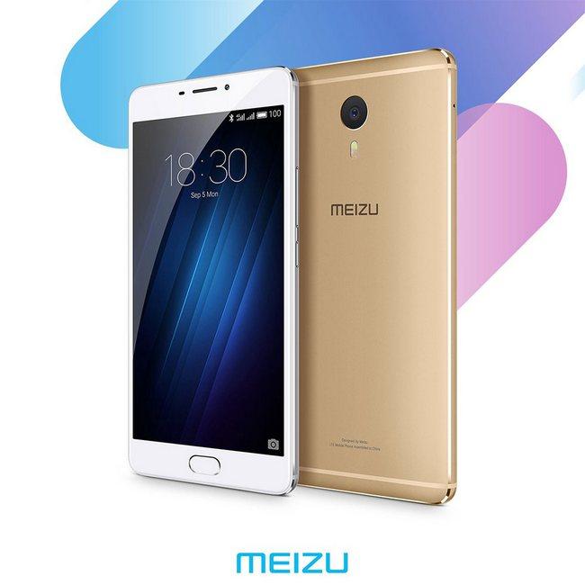 За сутки оформлено 3,3 млн предварительных заказов на смартфон Meizu M3 Max