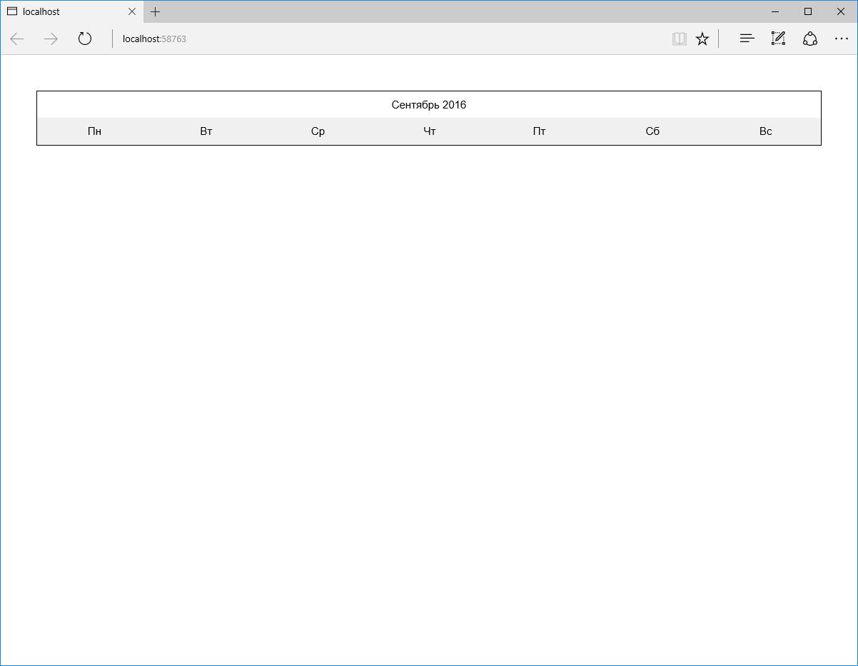 ASP.NET MVC+VM: разбиение сложных представлений на простые с применением моделей видов на примере календаря мероприятий - 3