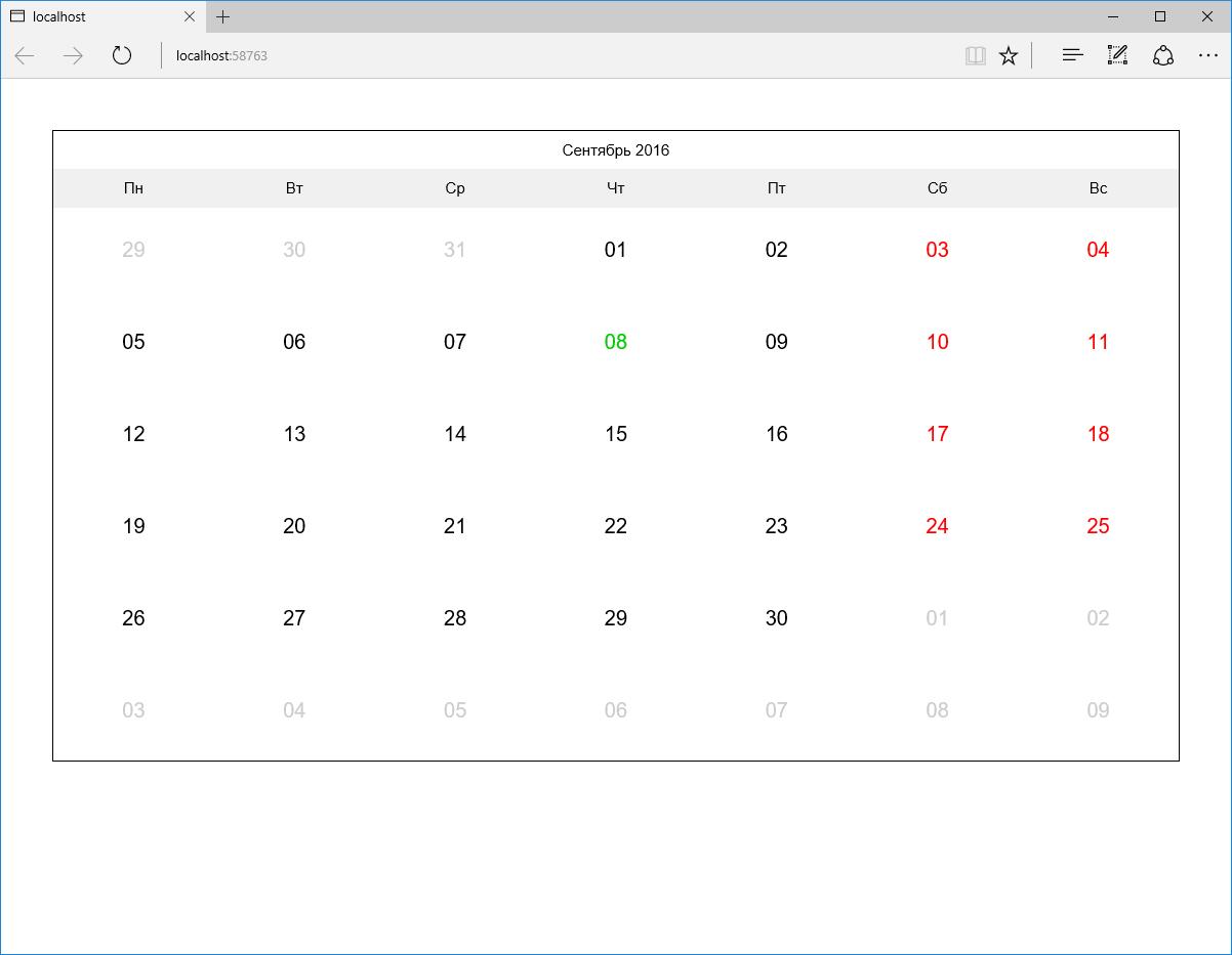 ASP.NET MVC+VM: разбиение сложных представлений на простые с применением моделей видов на примере календаря мероприятий - 4