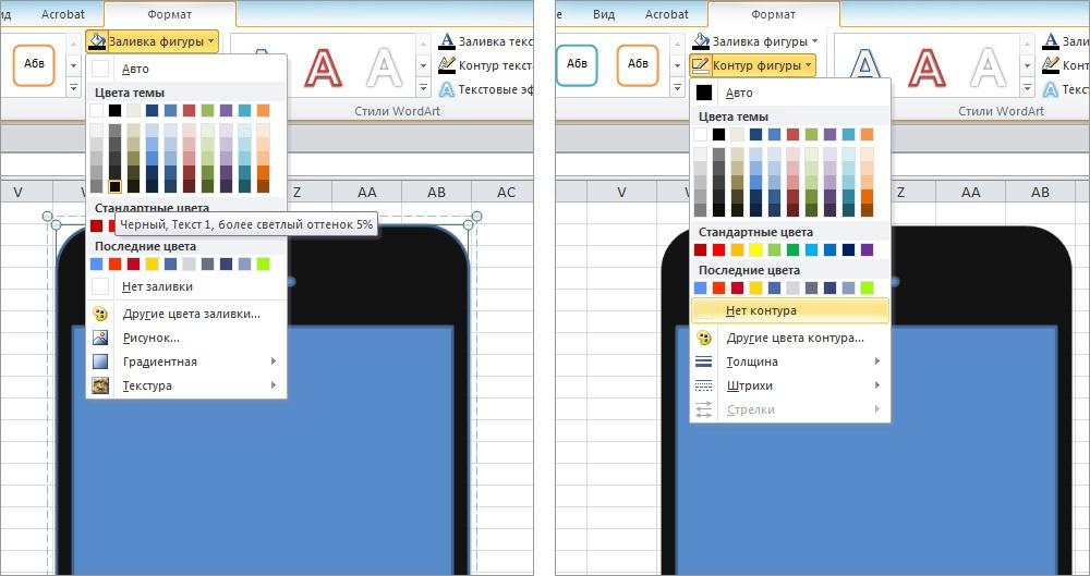 ExcelArt – изометрия «на халяву». Рисуем псевдообъемный телефон без 3D и Фотошопа - 10