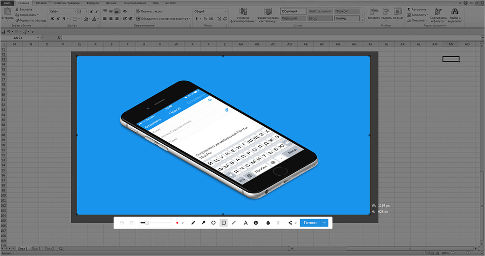 ExcelArt – изометрия «на халяву». Рисуем псевдообъемный телефон без 3D и Фотошопа - 31