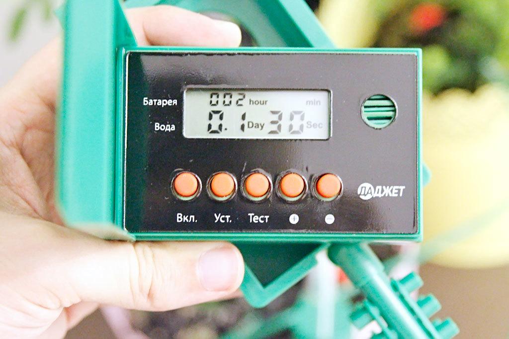 Автоматическая лейка для растений - 19