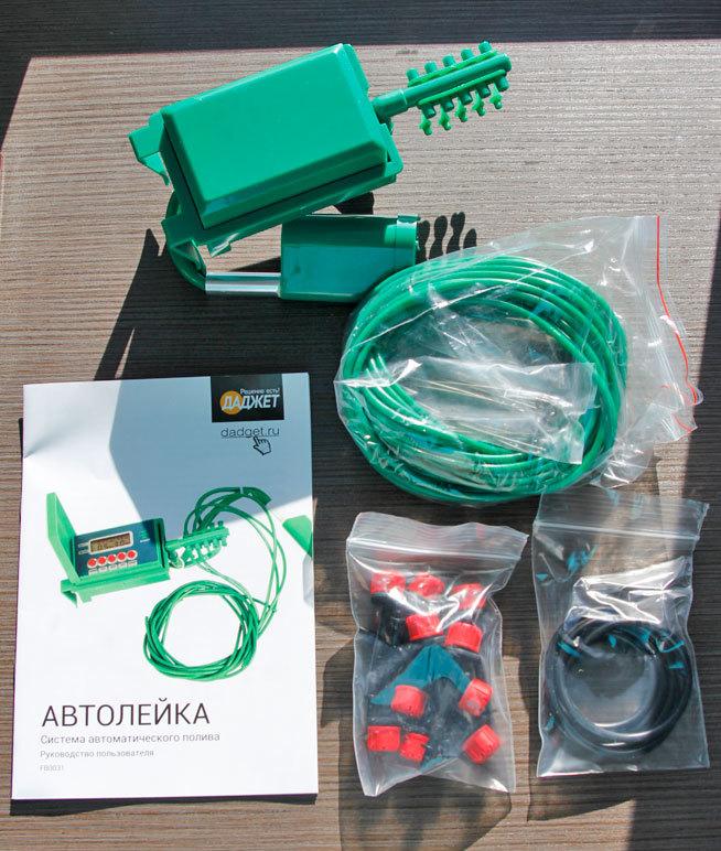 Автоматическая лейка для растений - 4