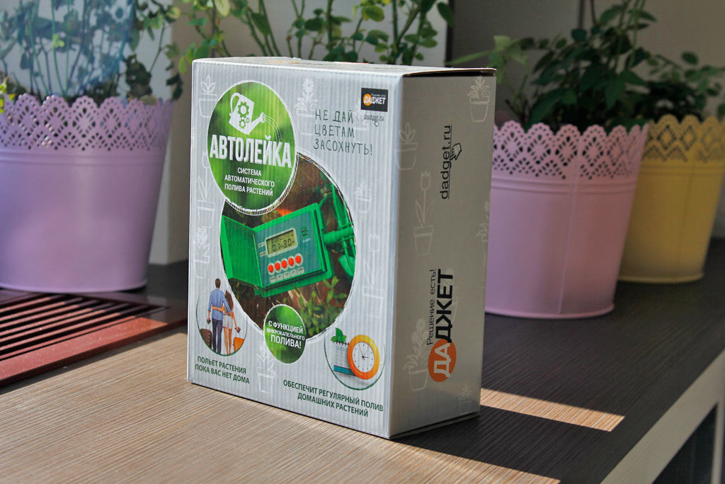 Автоматическая лейка для растений - 1