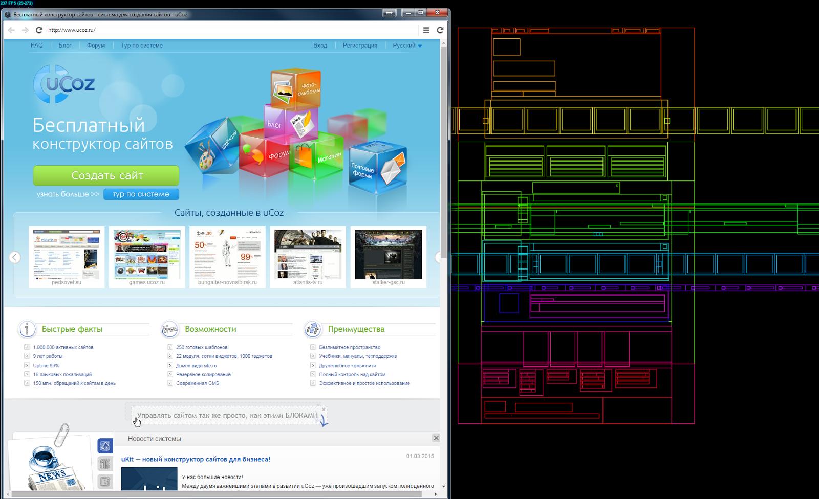 Будущее сайтов: автоматическая сборка на базе ИИ и не только - 9