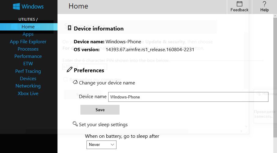 Дистрибуция неопубликованных в Store приложений Windows 10 - 14
