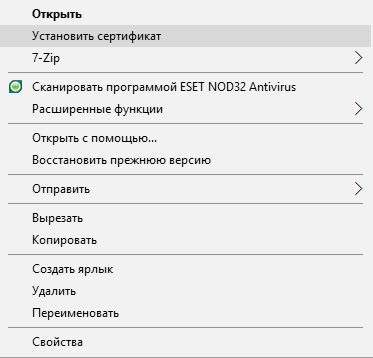 Дистрибуция неопубликованных в Store приложений Windows 10 - 4