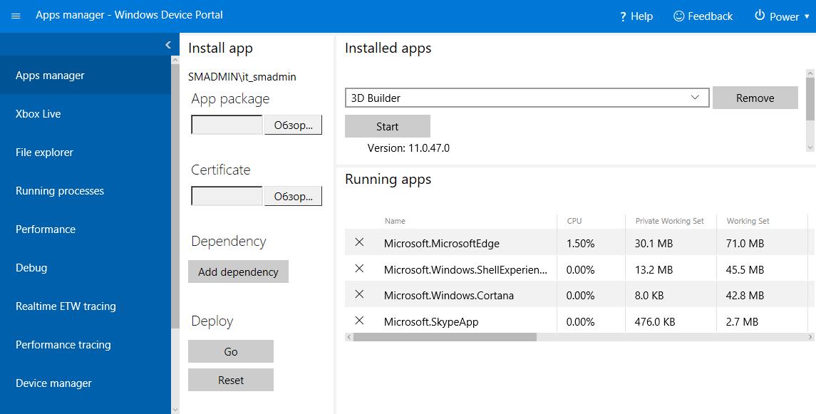 Дистрибуция неопубликованных в Store приложений Windows 10 - 9