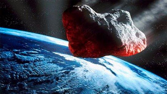 К Земле снова летит астероид