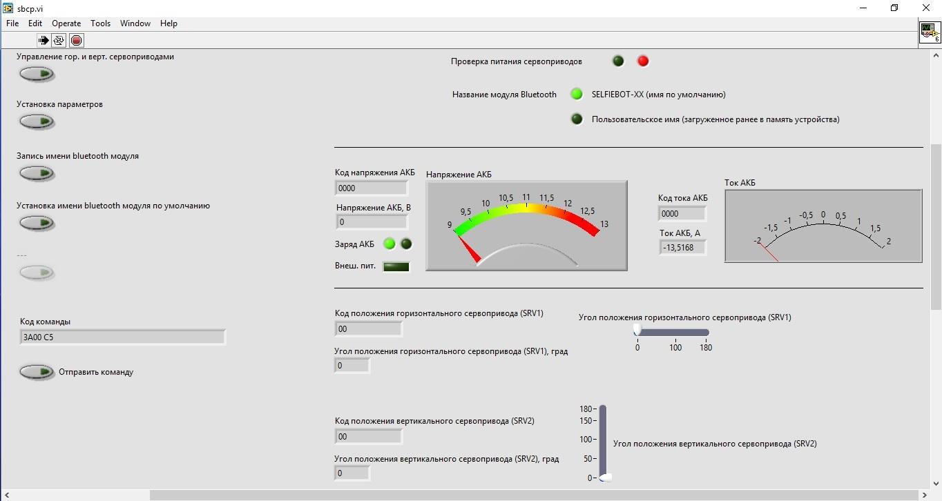 Как я сделал электронную плату для телеметрии датчиков и для управления периферией - 2