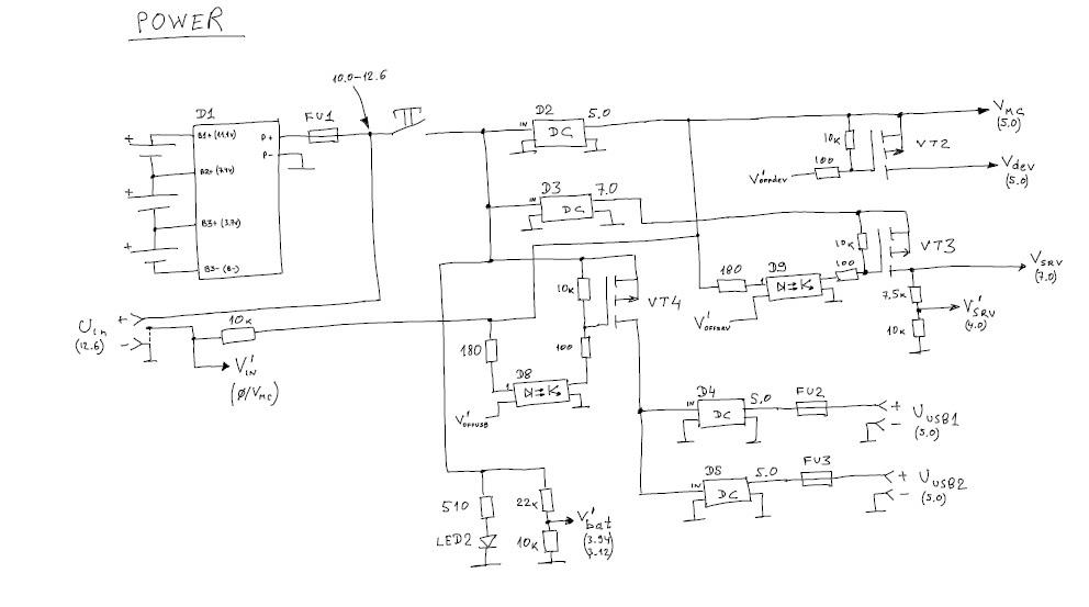 Как я сделал электронную плату для телеметрии датчиков и для управления периферией - 4