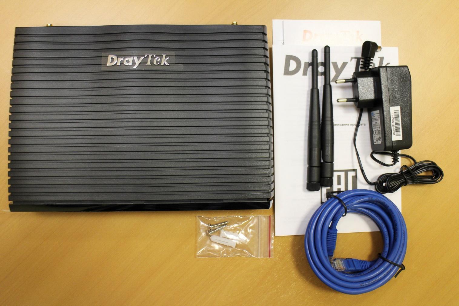Обзор маршрутизатора Draytek серии 2925. Часть первая: общий обзор, характеристики и тесты - 31
