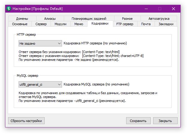 Laravel 5.3: Подготовка к разработке (для новичков) - 10