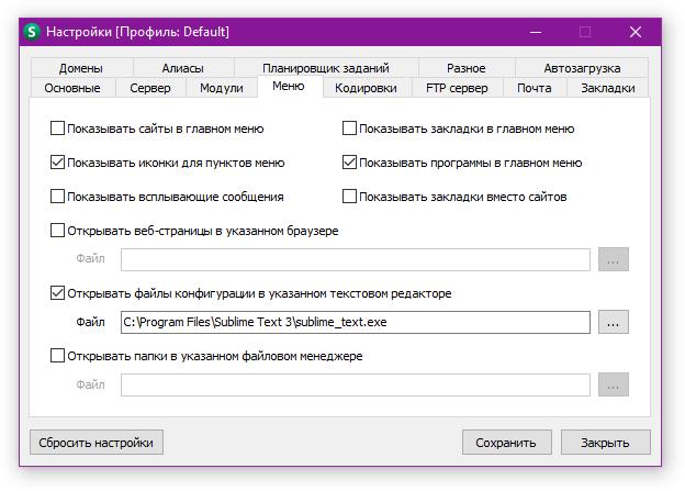 Laravel 5.3: Подготовка к разработке (для новичков) - 11
