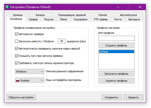 Laravel 5.3: Подготовка к разработке (для новичков) - 14