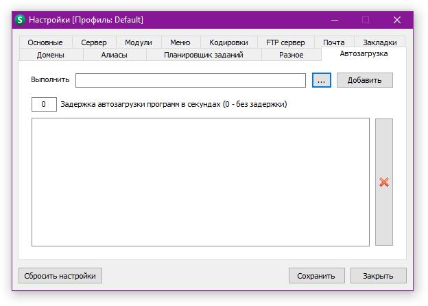 Laravel 5.3: Подготовка к разработке (для новичков) - 2