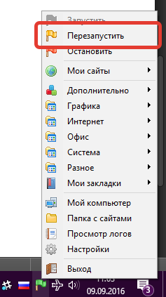 Laravel 5.3: Подготовка к разработке (для новичков) - 21