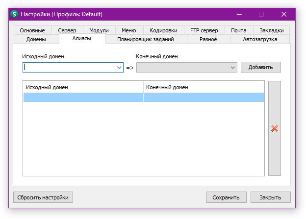 Laravel 5.3: Подготовка к разработке (для новичков) - 5