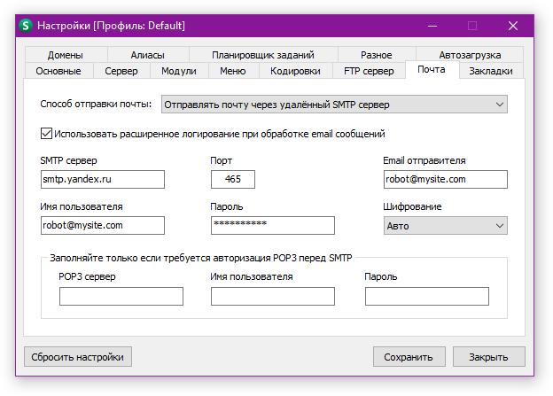 Laravel 5.3: Подготовка к разработке (для новичков) - 8