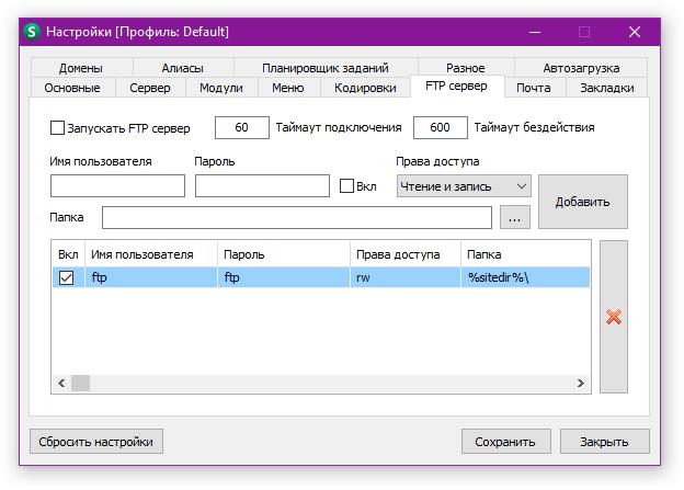 Laravel 5.3: Подготовка к разработке (для новичков) - 9
