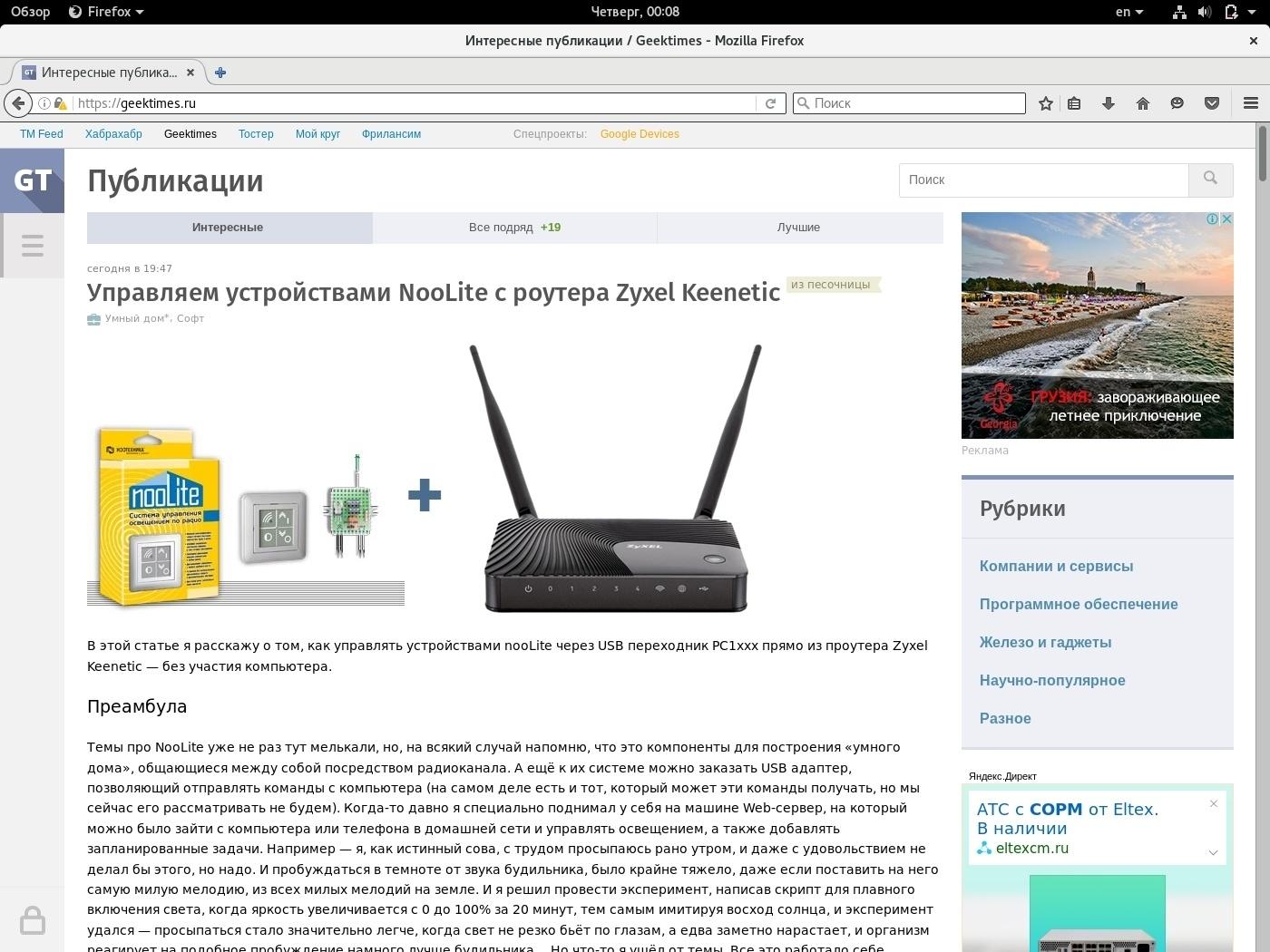 Эксперименты над ноутбуком iRU Brava-4215COMBO, выпущенным в 2004 году (Часть 2) - 16