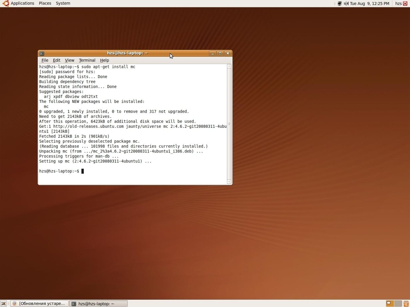 Эксперименты над ноутбуком iRU Brava-4215COMBO, выпущенным в 2004 году (Часть 2) - 2