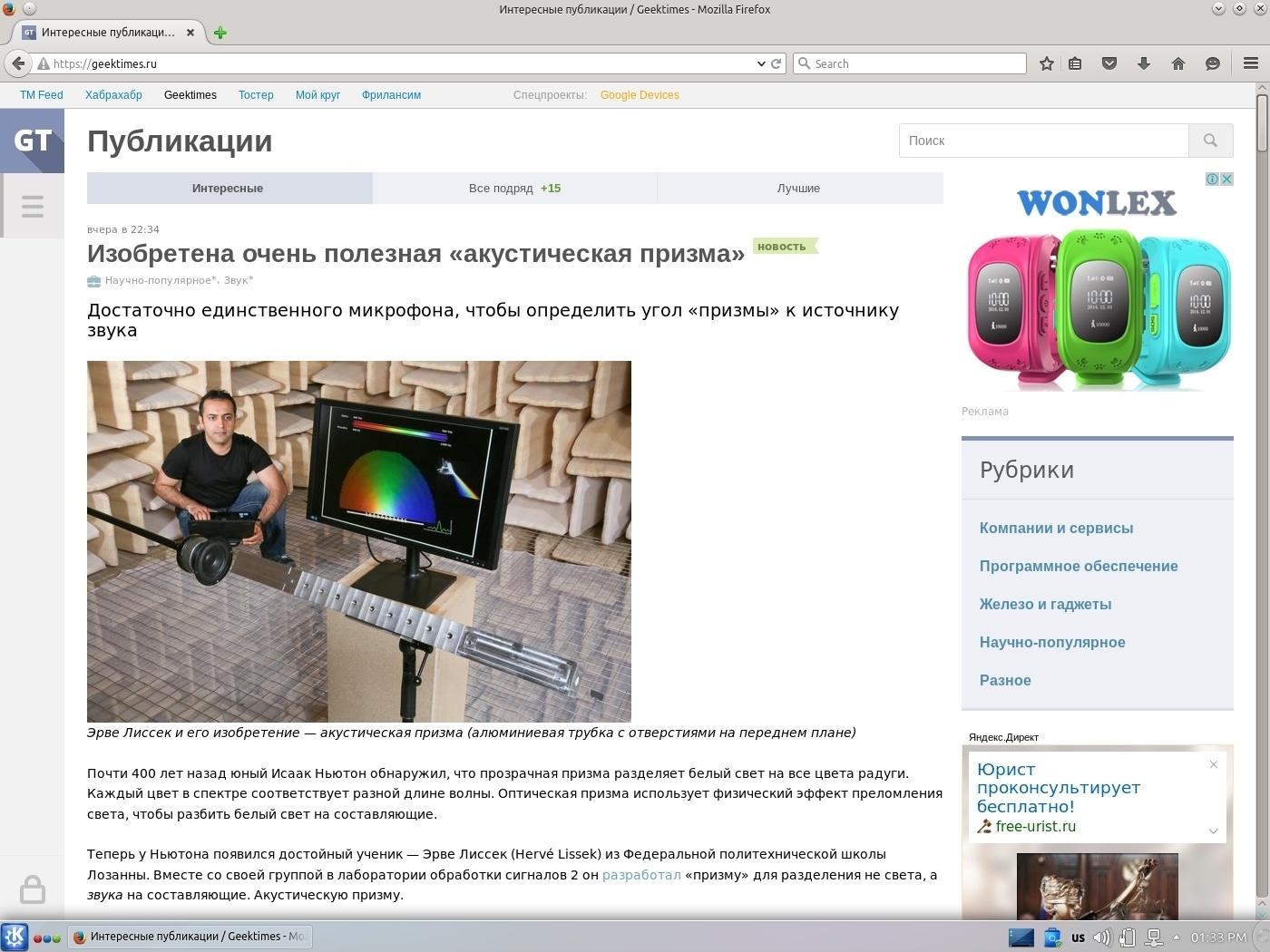 Эксперименты над ноутбуком iRU Brava-4215COMBO, выпущенным в 2004 году (Часть 2) - 20