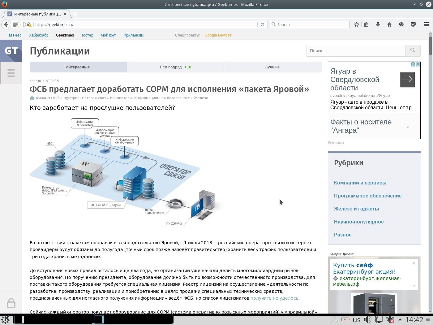 Эксперименты над ноутбуком iRU Brava-4215COMBO, выпущенным в 2004 году (Часть 2) - 24