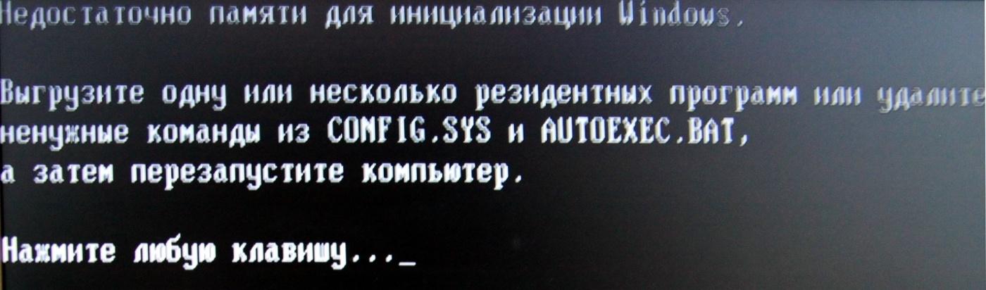 Эксперименты над ноутбуком iRU Brava-4215COMBO, выпущенным в 2004 году (Часть 2) - 27