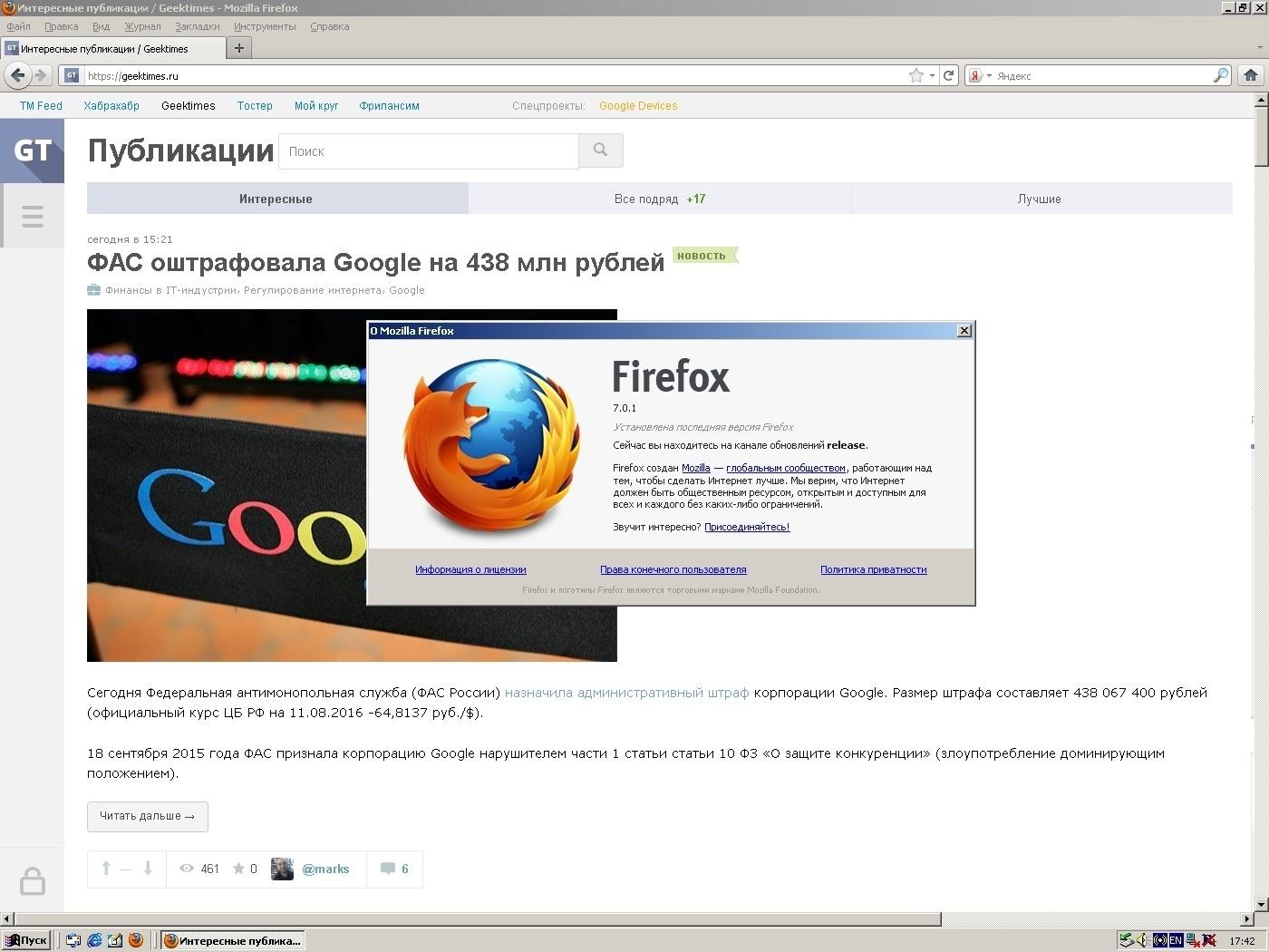 Эксперименты над ноутбуком iRU Brava-4215COMBO, выпущенным в 2004 году (Часть 2) - 29