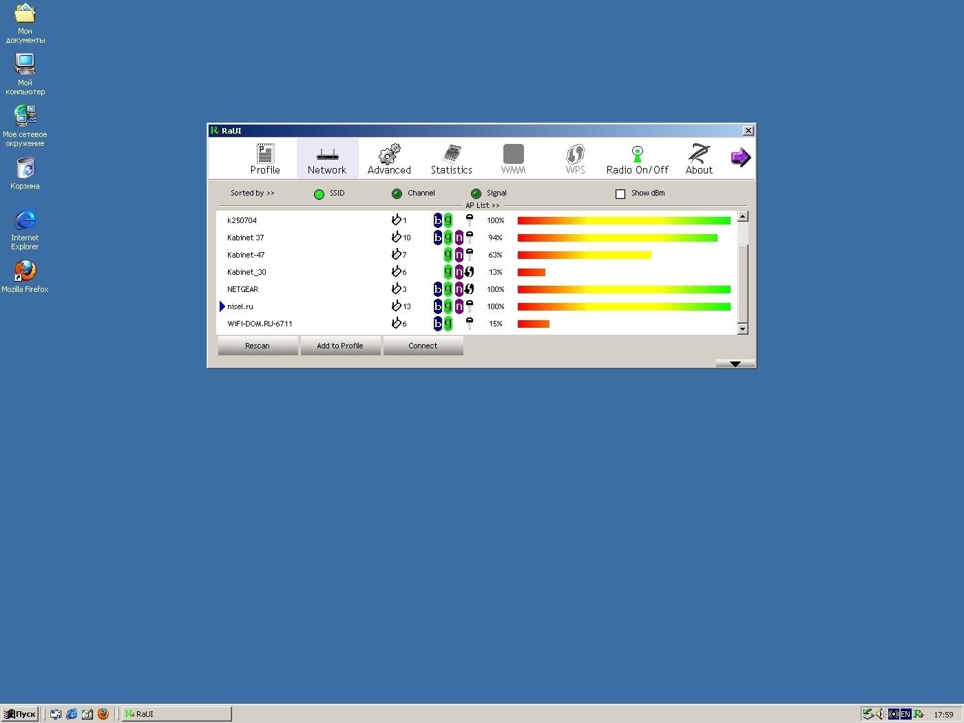 Эксперименты над ноутбуком iRU Brava-4215COMBO, выпущенным в 2004 году (Часть 2) - 34