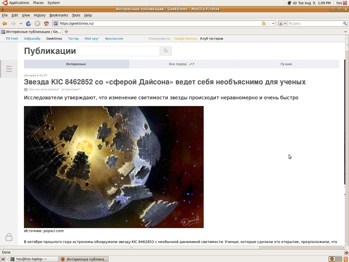 Эксперименты над ноутбуком iRU Brava-4215COMBO, выпущенным в 2004 году (Часть 2) - 6