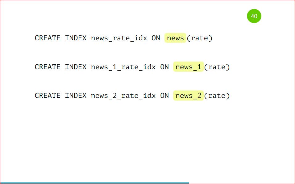 Масштабирование базы данных через шардирование и партиционирование - 27