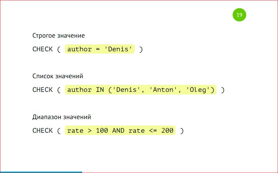 Масштабирование базы данных через шардирование и партиционирование - 7
