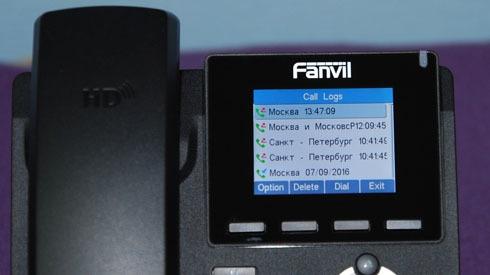 Новый IP-телефон Fanvil X3S - 6