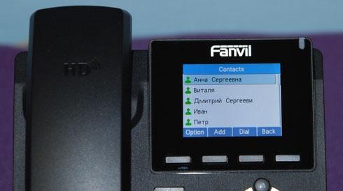 Новый IP-телефон Fanvil X3S - 8