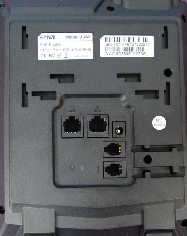 Новый IP-телефон Fanvil X3S - 9