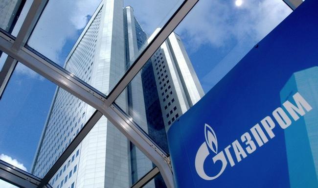 Сотрудников «Газпром экспорт» оставили без покемонов