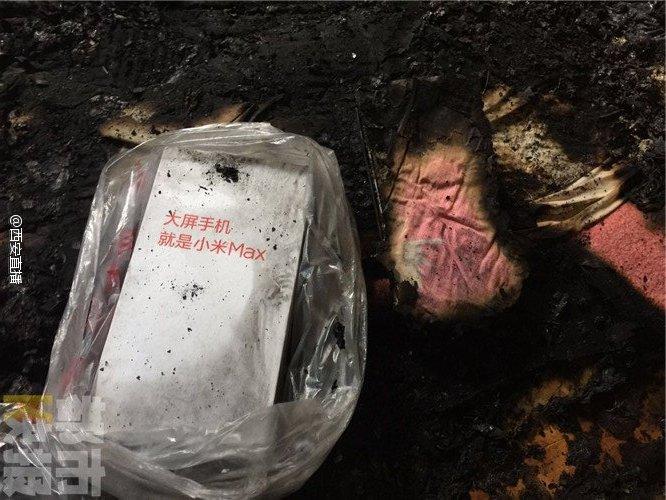 В Китае смартфон Xiaomi Mi Max взорвался во время зарядки