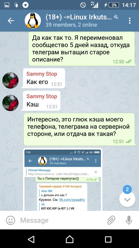 Ко Дню тестирования ВКонтакте - 2