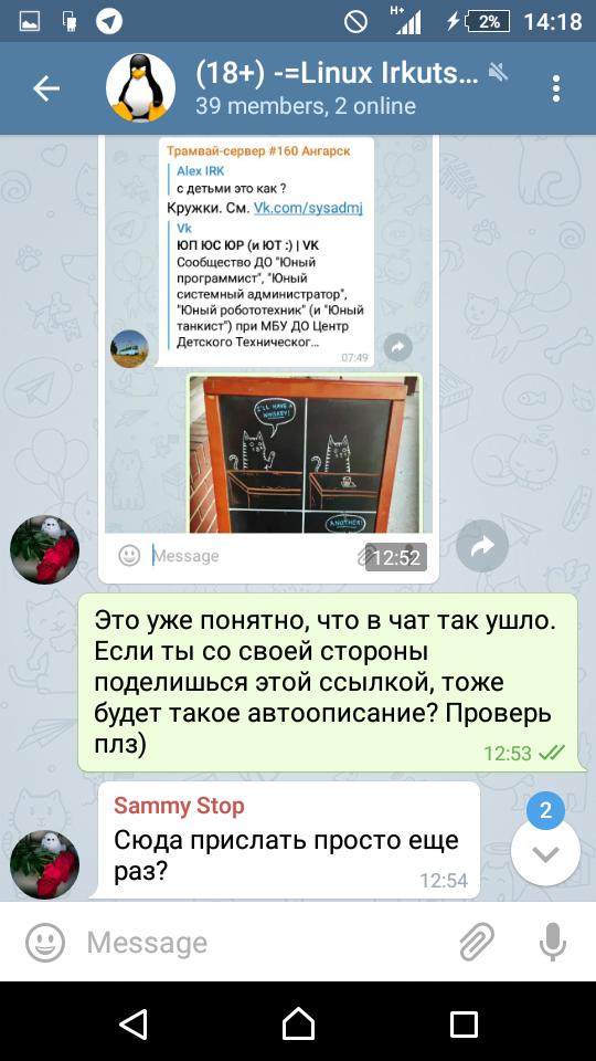 Ко Дню тестирования ВКонтакте - 3