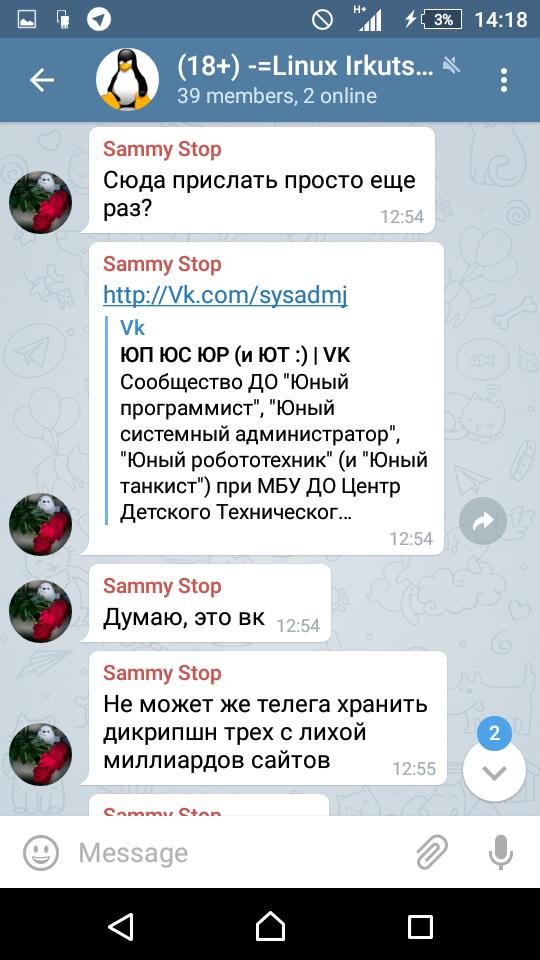 Ко Дню тестирования ВКонтакте - 4