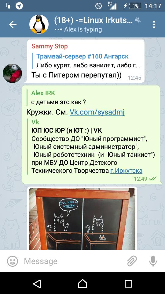 Ко Дню тестирования ВКонтакте - 1