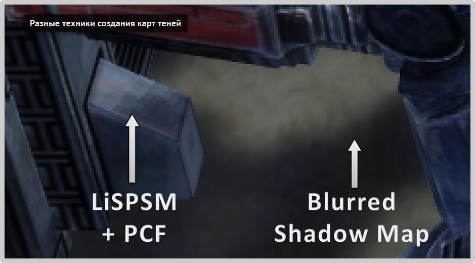 Разбор графики Supreme Commander - 35