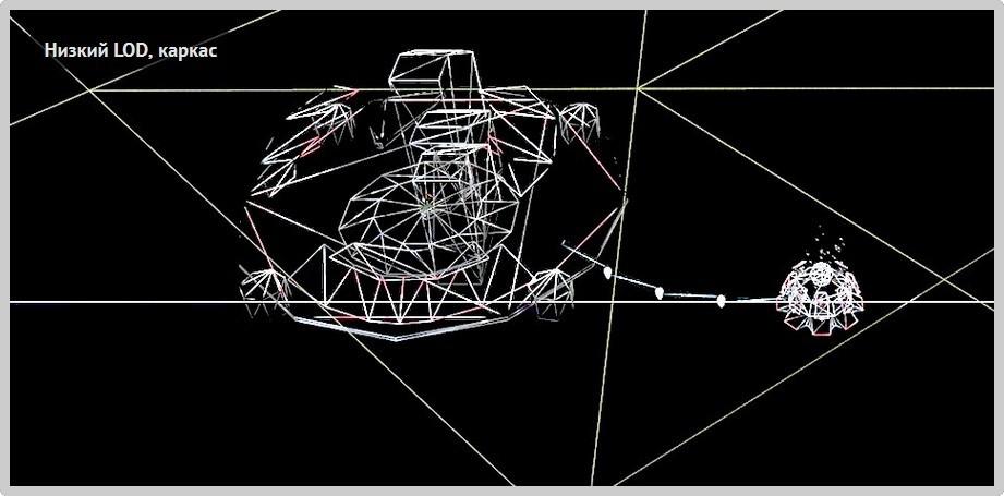 Разбор графики Supreme Commander - 56