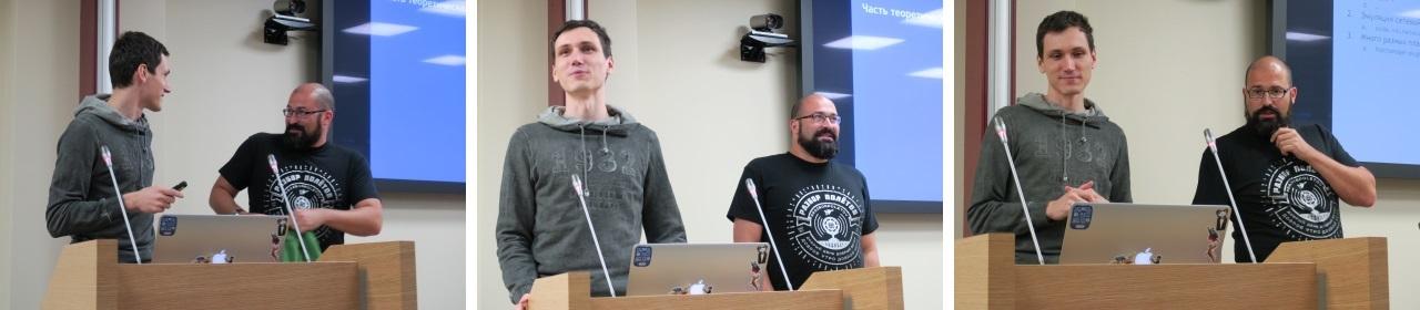 Барух Садогурский и Кирилл Толкачёв про DevOps на jug.msk.ru - 3