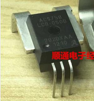 Модуль питания контроллера коптера с встроенными датчиками напряжения и тока - 5
